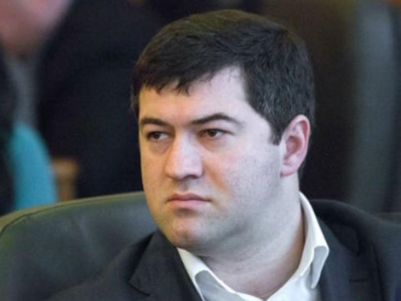 Возращение Насирова станет одним из элементов борьбы за контроль над ГФС – политолог
