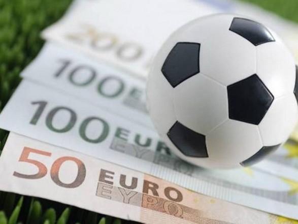 """Названа стоимость билета на матч отбора Евро-2020 """"Люксембург - Украина"""""""