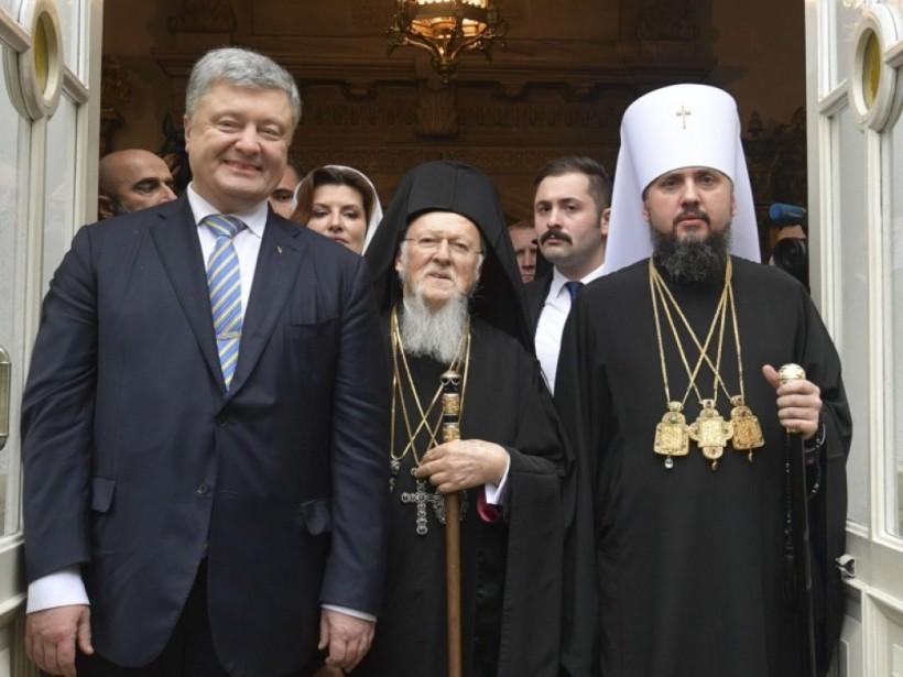 Томос – бизнес: Чем расплатится с Константинополем «Петр Креститель»