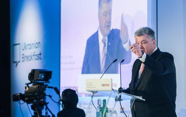Украина и Швейцария подписали протокол об избежании двойного налогообложения