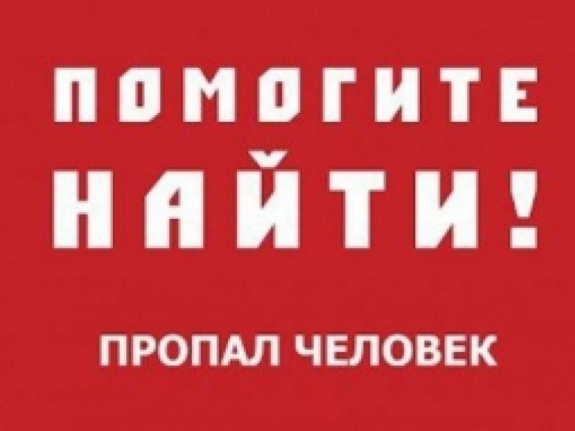 Ушел из дому и не вернулся: В Киеве разыскивают пропавшего 17-летнего подростка (ФОТО)