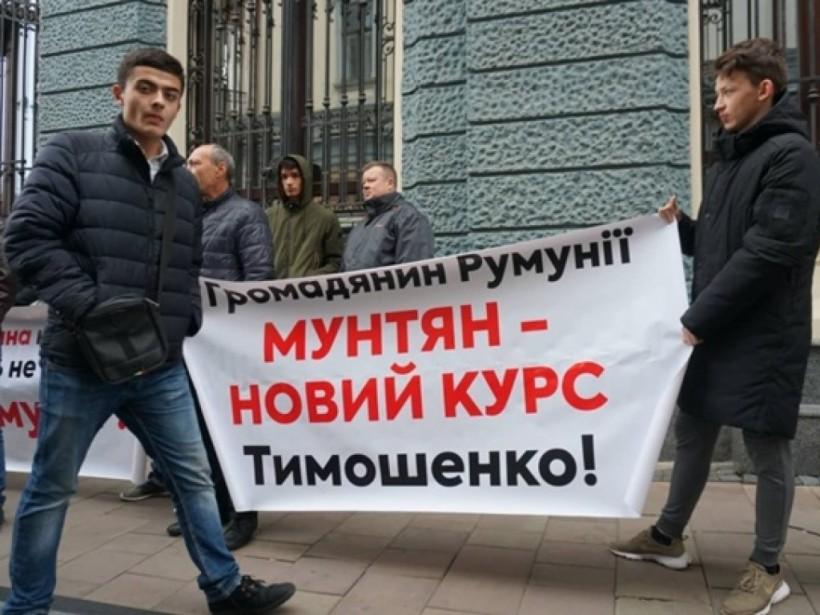 В Черновцах из-за Юлии Тимошенко подрались мужчины (ФОТО, ВИДЕО)