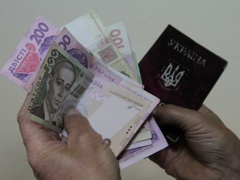 Основная масса пенсионеров получит надбавку максимум 200 - 300 гривен - демограф